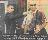 Виталий Кличко нацелен на бой с Валуевым