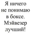 Аватар пользователя Арбуз