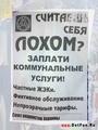 Аватар пользователя Банщик
