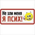 Аватар пользователя Итaльянcкий Дракон
