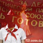 Аватар пользователя Павлик Морозов