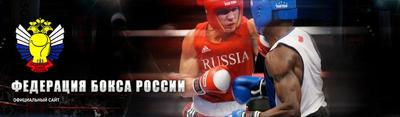 Молодой «армянский Тайсон» тренируется в Москве