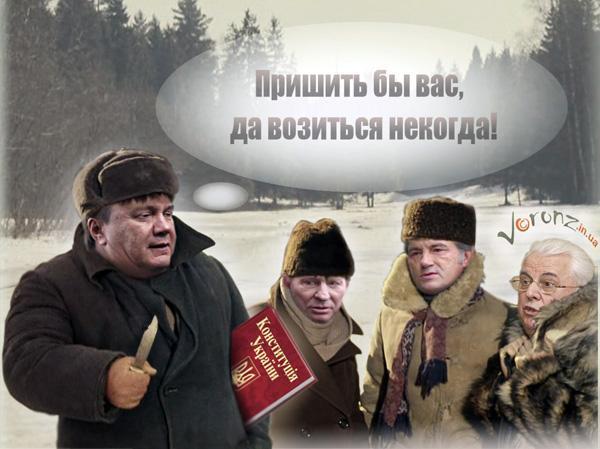 Фотоприколы недели на voronz.in.ua Voronz