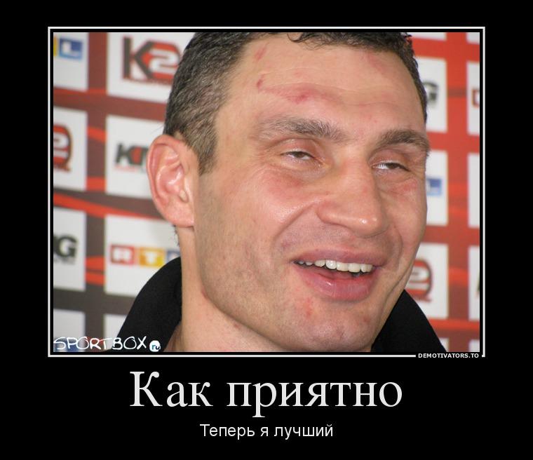 547920_kak-priyatno_demotivators_ru.jpg