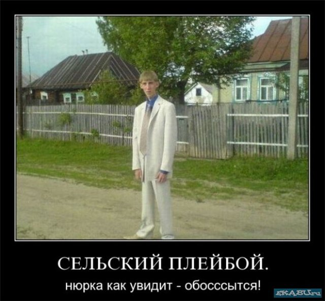 Hilarious Russian Photos - Dood.