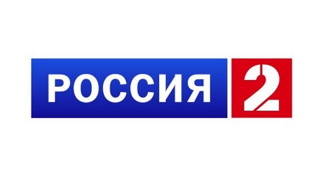 расписание телеканал 1 россия 15 апреля