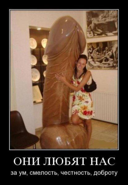 самый большой член в мире фото: